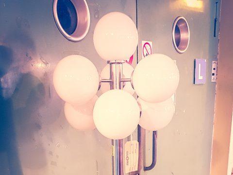 Vintage Ständerlampe